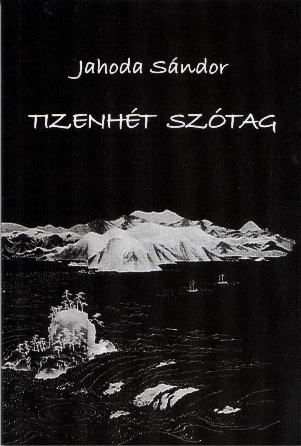 TIZENHÉT SZÓTAG