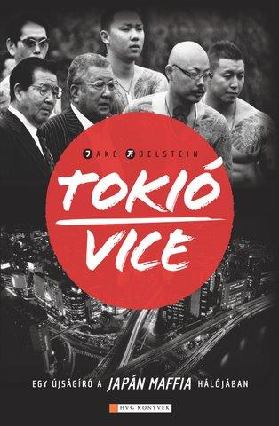 TOKIÓ VICE - EGY ÚJSÁGÍRÓ A JAPÁN MAFFIA HÁLÓJÁBAN