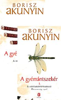 A GYÉMÁNTSZEKÉR 1-2.