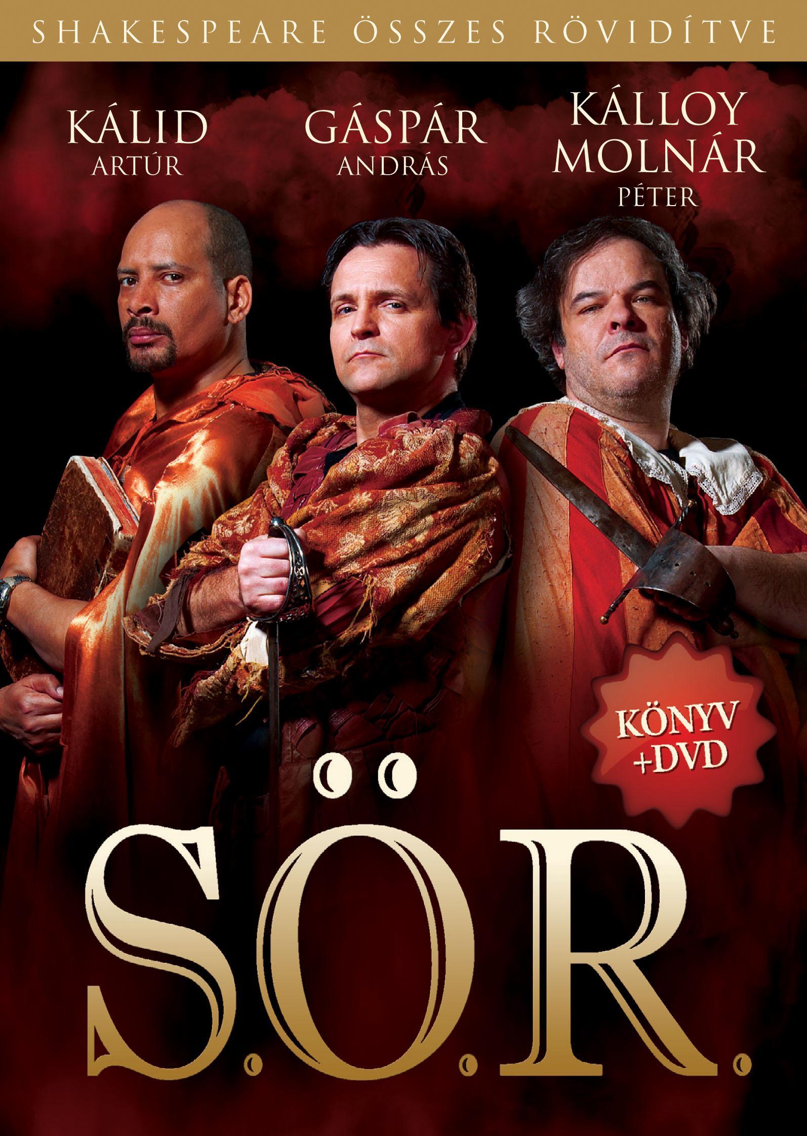 S.Ö.R. - SHAKESPEARE ÖSSZES RÖVIDÍTVE (KÖNYV+DVD)