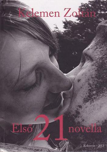 ELSŐ 21 NOVELLA
