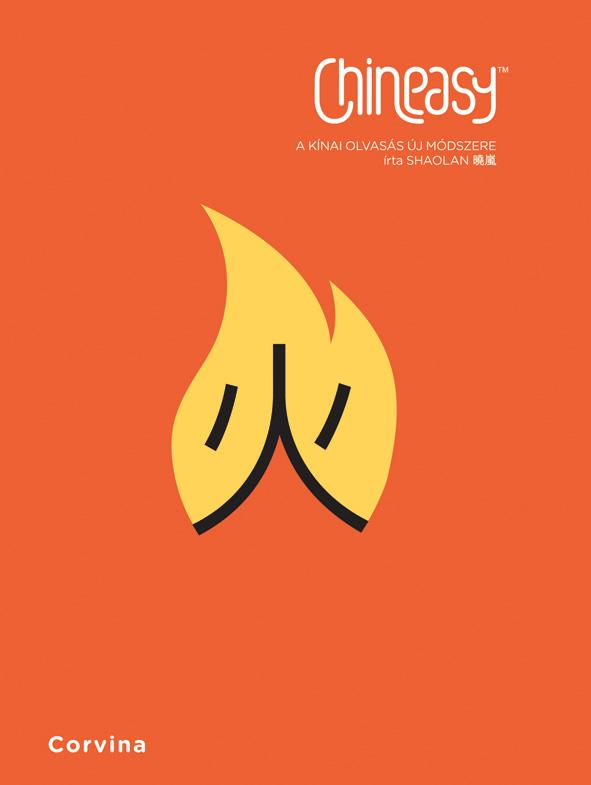 Shaolan: Chineasy