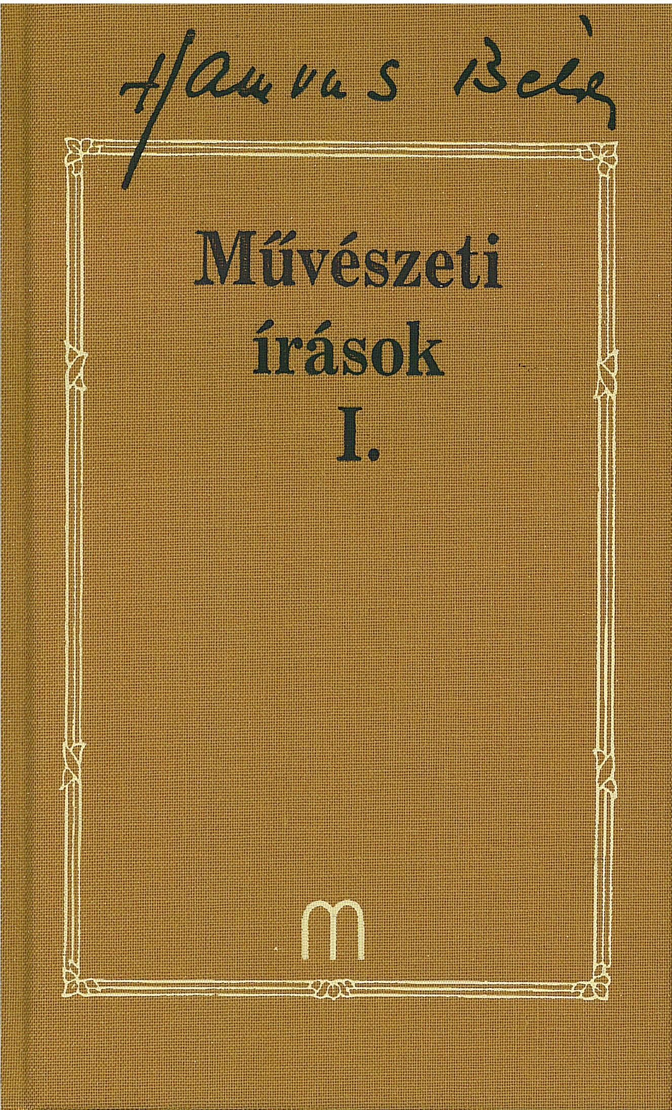 MŰVÉSZETI ÍRÁSOK I. - HAMVAS BÉLA MŰVEI 26.