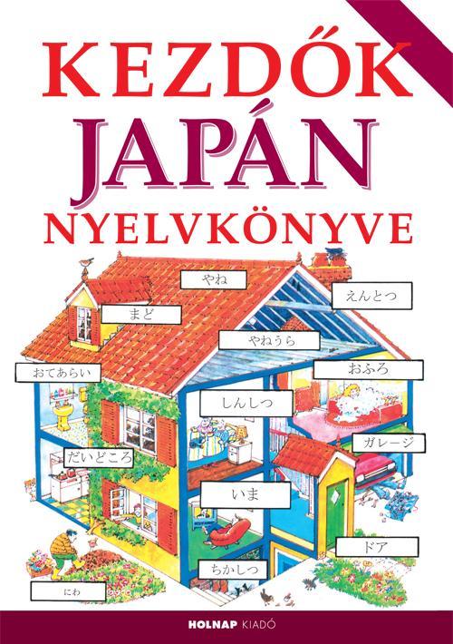 HELEN DAVIES - HORVÁTH CSABA - KEZDŐK JAPÁN NYELVKÖNYVE (2014)