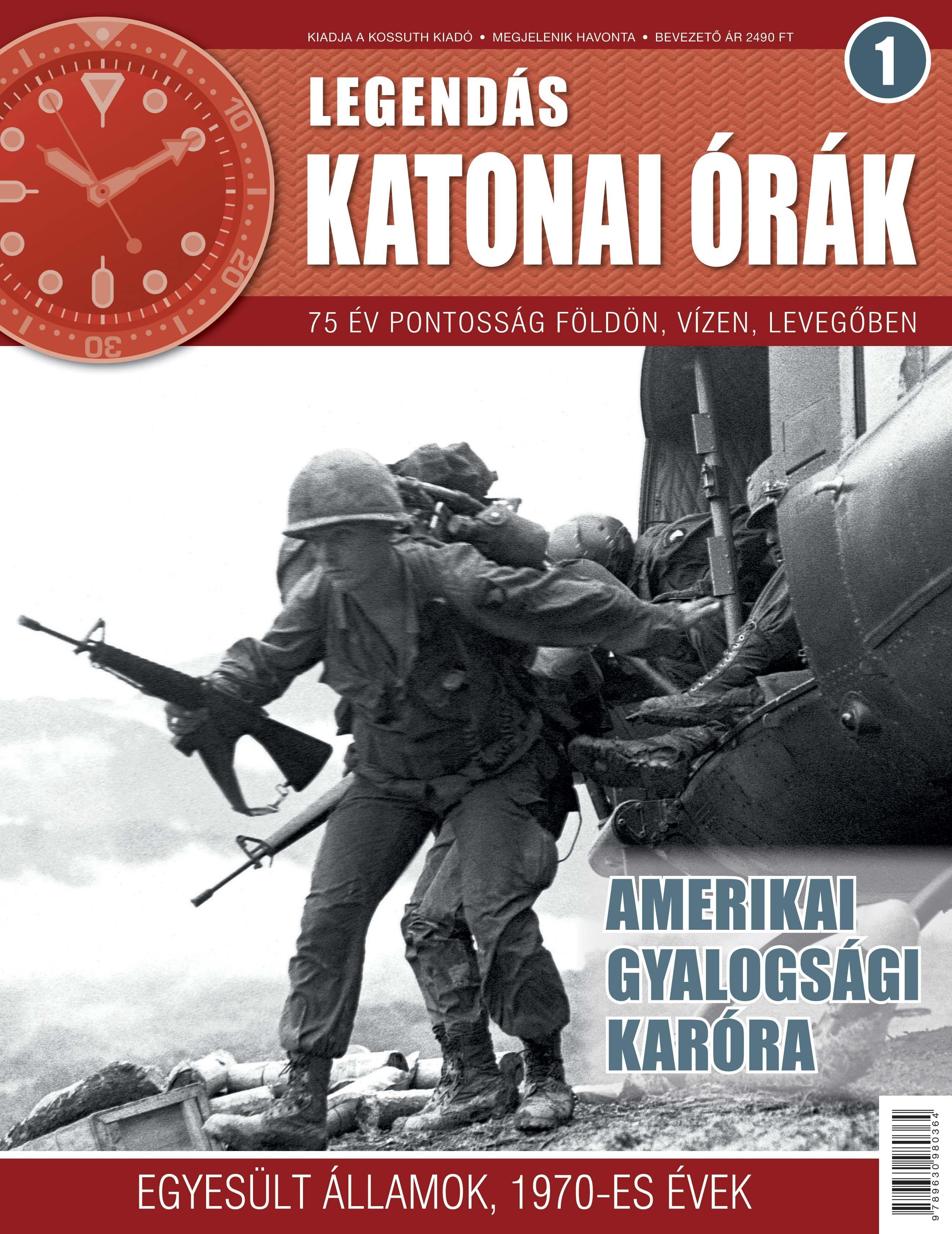 AMERIKAI GYALOGSÁGI KARÓRA - LEGENDÁS KATONAI ÓRÁK 1.