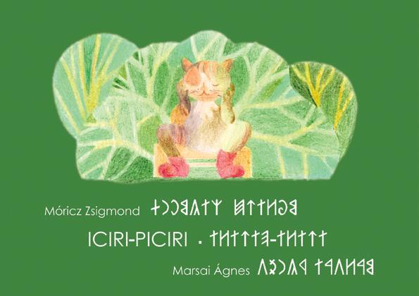 ICIRI-PICIRI - MARSAI ÁGNES (ROVÁS ÍRÁSSAL)