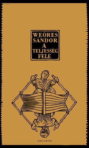 A TELJESSÉG FELÉ (2015)