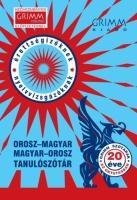 OROSZ-MAGYAR, MAGYAR-OROSZ TANULÓSZÓTÁR - 2. JAV. KIAD!