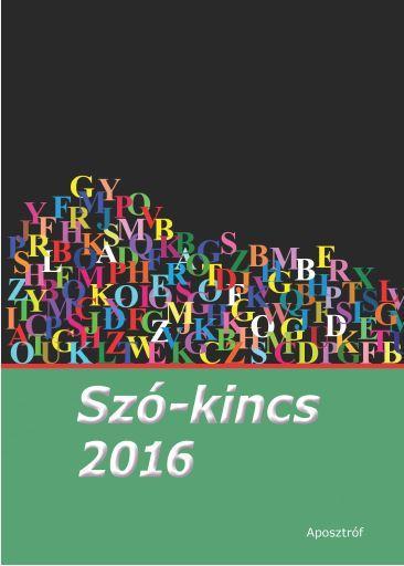 SZÓ-KINCS 2016