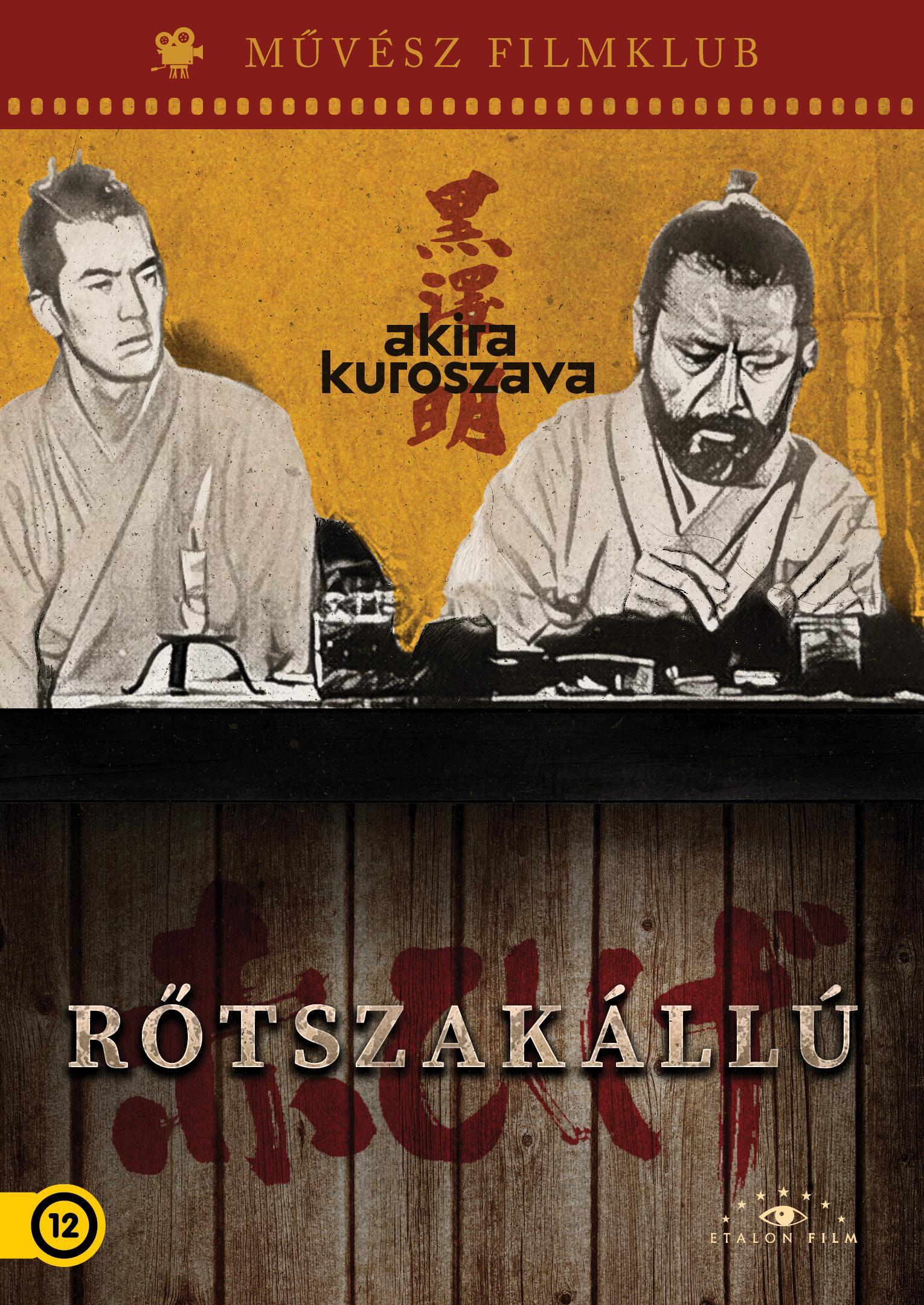 - RŐTSZAKÁLLÚ - DVD -
