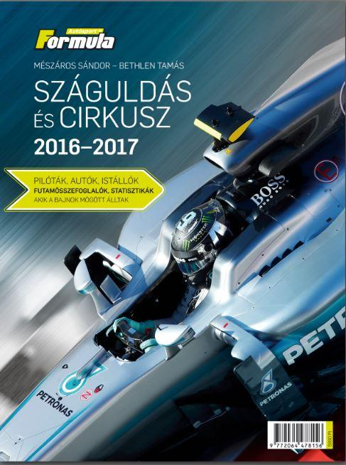 SZÁGULDÁS ÉS CIRKUSZ 2016-2017