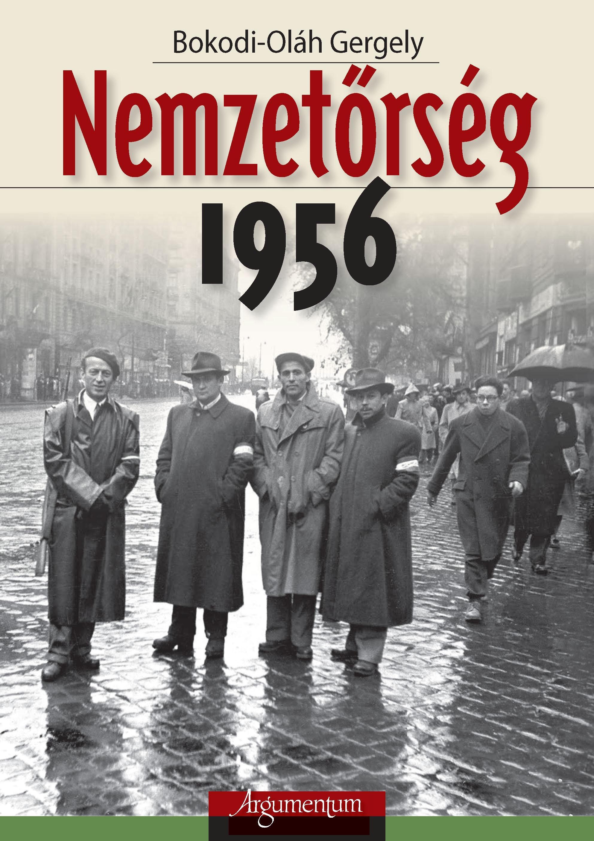 NEMZETŐRSÉG 1956