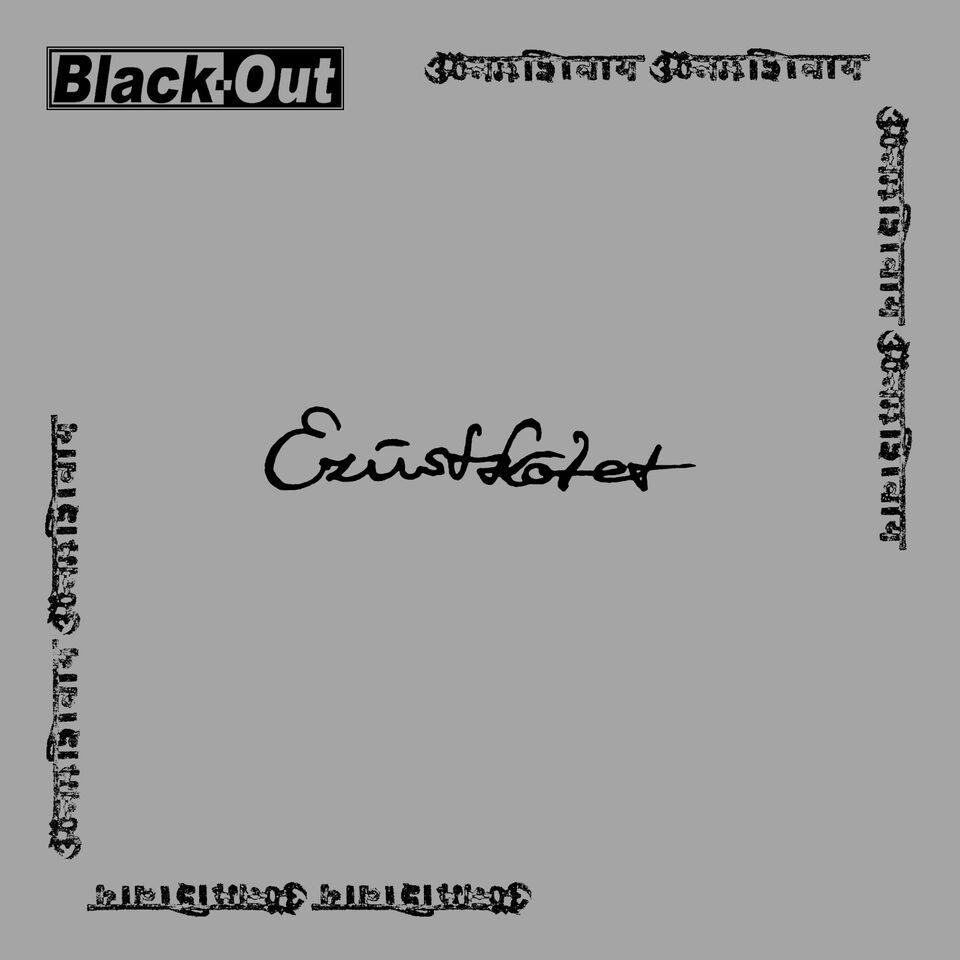 BLACK-OUT - EZÜSTKÖTET - BLACK-OUT - DIGI CD -