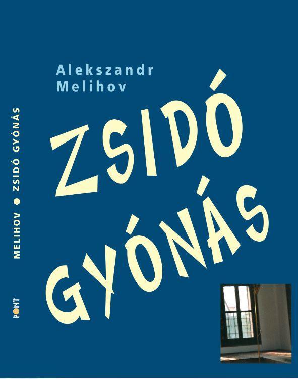 ZSIDÓ GYÓNÁS