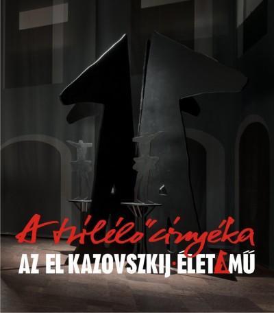 RÉNYI ANDRÁS - A TÚLÉLŐ ÁRNYÉKA - AZ EL KAZOVSZKIJ-ÉLET/MŰ