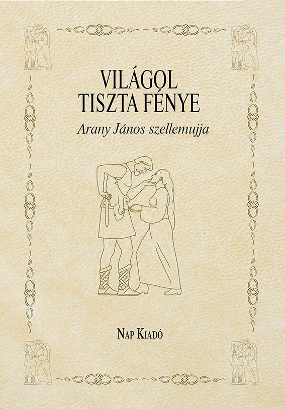 VILÁGOL TISZTA FÉNYE - ÜKH 2017
