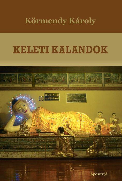 KELETI KALANDOK - ÜKH 2017