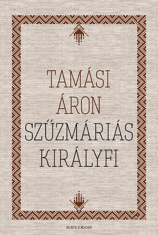 SZŰZMÁRIÁS KIRÁLYFI