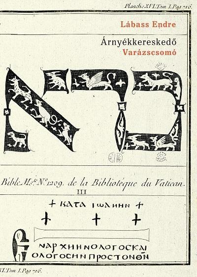 VARÁZSCSOMÓ - ÁRNYÉKKERESKEDŐ II.