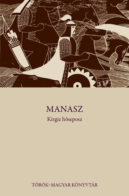 - - MANASZ - KIRGIZ HŐSEPOSZ