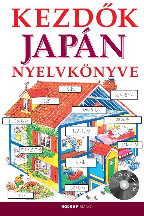 KEZDŐK JAPÁN NYELVKÖNYVE (CD MELLÉKLETTEL)