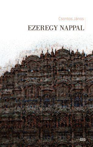EZEREGY NAPPAL