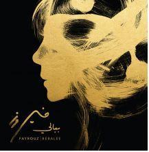 BEBALEE - FAYROUZ - CD -