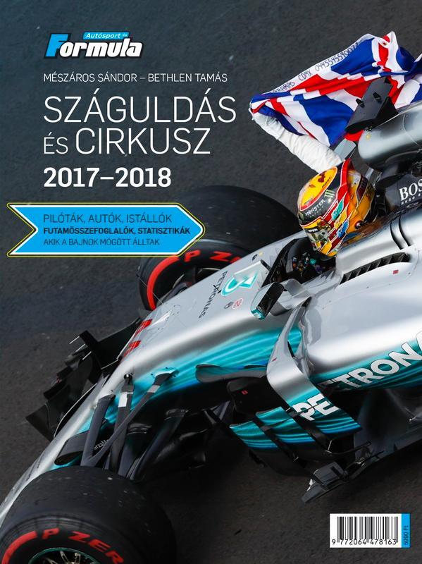 SZÁGULDÁS ÉS CIRKUSZ 2017-2018