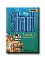 START! NEU NÉMET 1. - TANKÖNYV (NAT 2012)